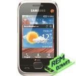 Ремонт телефона Samsung C3312 Champ Deluxe Duos