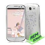 Ремонт телефона Samsung Galaxy S III Mini La Fleur