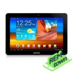 Ремонт планшета Samsung-Galaxy-Tab-10.1-P7500
