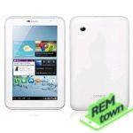 Ремонт планшета Samsung-Galaxy-Tab-2-7.0-P3100