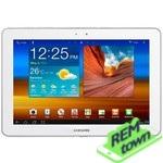Ремонт планшета Samsung-Galaxy-Tab-3-Kids
