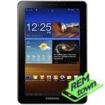 Ремонт планшета Samsung-Galaxy-Tab-7.7-P6800