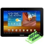 Ремонт планшета Samsung-Galaxy-Tab-8.9-P7300