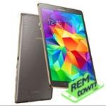 Ремонт планшета Samsung-Galaxy-Tab-S-8.4-SM-T700