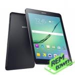 Ремонт планшета Samsung-Galaxy-Tab-S2-8.0