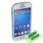 Ремонт телефона Samsung Galaxy Trend S7390