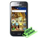 Ремонт телефона Samsung I9003 Galaxy SL