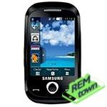 Ремонт телефона Samsung M3710 Corby Beat