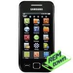 Ремонт телефона Samsung S5250 Wave 525 La Fleur