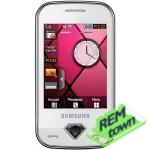 Ремонт телефона Samsung S7070
