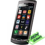 Ремонт телефона Samsung S8530 Wave II