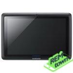 Ремонт планшета Samsung-Sliding-PC-7-Series