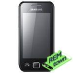 Ремонт телефона Samsung Star II DUOS C6712