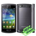 Ремонт телефона Samsung Wave 3 S8600