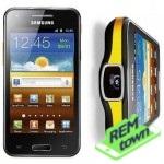 Ремонт телефона Samsung i8530 Galaxy Beam