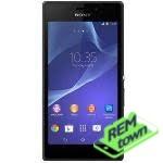 Ремонт телефона Sony Xperia P LT22i