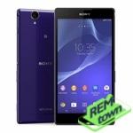 Ремонт телефона Sony Xperia T2 Ultra Dual