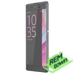 Ремонт телефона Sony Xperia XA Ultra Dual