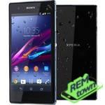Ремонт телефона Sony Xperia Z1S