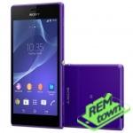 Ремонт телефона Sony Xperia Z3 Dual