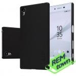 Ремонт телефона Sony Xperia Z5 Premium