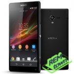 Ремонт телефона Sony Xperia ZL