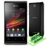 Ремонт телефона Sony Xperia miro ST23i