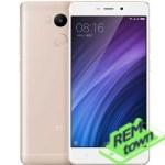 Ремонт телефона Xiaomi mi 4 Prime