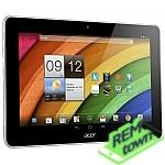 Ремонт планшета Acer Iconia Tab A3-A11
