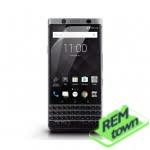 Ремонт телефона BlackBerry KEYone