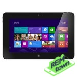 Ремонт планшета Dell XPS 10 Tablet
