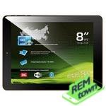 Ремонт планшета Explay Actived 8.2 3G