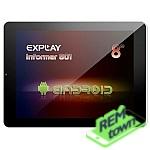 Ремонт планшета Explay Informer 920