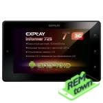 Ремонт планшета Explay MID-725 3G