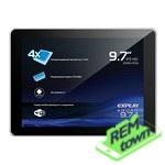 Ремонт планшета Explay Surfer 8.31 3G