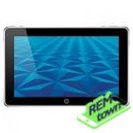 Ремонт планшета Fujitsu STYLISTIC Q550