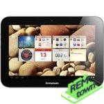 Ремонт планшета Lenovo IdeaPad A2109