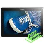 Ремонт планшета Lenovo Tab 2 A10-30
