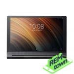Ремонт планшета Lenovo Yoga Tab 3 Plus
