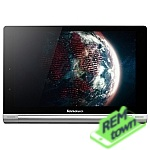Ремонт планшета Lenovo Yoga Tablet 10 2 4G keyboard (1051)