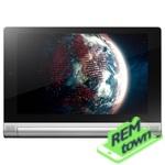 Ремонт планшета Lenovo Yoga Tablet 8 2 4G (830L)