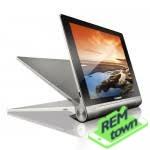 Ремонт планшета Lenovo Yoga Tablet B8000