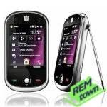 Ремонт телефона Motorola A3100