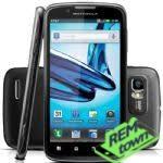 Ремонт телефона Motorola Atrix 2 MB865