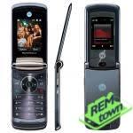 Ремонт телефона Motorola MOTORAZR2 V8