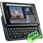 Ремонт телефона Motorola Milestone 2