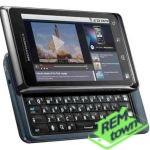 Ремонт телефона Motorola Milestone
