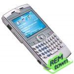 Ремонт телефона Motorola Q q9