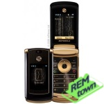 Ремонт телефона Motorola RAZR2 V8 Luxury Edition