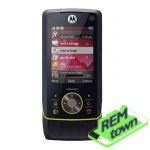 Ремонт телефона Motorola RIZR Z10